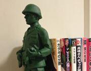 軍人が本をしっかり守ってくれる、ソルジャーブックエンド