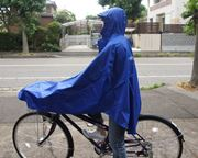 雨の日走行のお役立ちアイテム! 自転車用のポンチョ