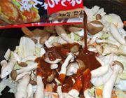 男自炊のお供に:サケ+野菜+フライパンで簡単ちゃんちゃん焼き
