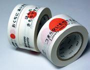 一歩下がって控えめに。日本人の心を具現化したマスキングテープ
