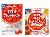 トマト料理の楽しさ広がる、紙容器に入ったカットトマト!