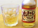 広島名物「もみじ饅頭」がラムネに!? 一体どんな味なのか!?