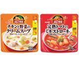 まるごと野菜の存在感♪ レンジ調理OKのお手軽本格スープ!