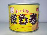 世界初の快挙。しかも美味! 缶詰のだし巻きたまごが登場