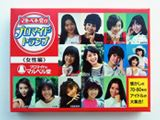1970〜80年代の往年のトップアイドルがトランプで復活!!