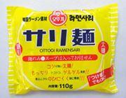 チゲ鍋の〆はこれで決まり! 韓国風ちゃんぽん麺「サリ麺」
