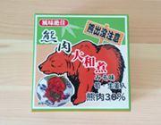日本を代表するジビエ料理!? 「熊肉」の缶詰を食べてみた!