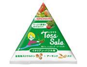 史上初「粉末ドレッシング」でサラダをもっとおいしく!