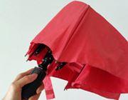 ありそうでなかった。ワンプッシュタイプの折りたたみ傘