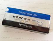 ノートの罫線もう消さない。極細で超使いやすい修正テープ