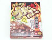 岡山ご当地カレーが超美味。やわらか黒牛をこっくり煮込んだよ