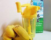 グルグル回転30秒! バナナ専用ジューサーで朝食が捗るっ
