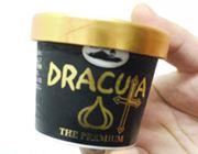 その名も不気味。ドラキュラアイスを食べてみたよ。