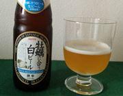 その名もズバリ。「牡蠣に合う白ビール」で牡蠣食べよう!