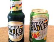 """日本初上陸の新感覚ビール""""ラドラー""""っていったいなに?!"""