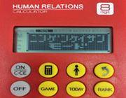 人間関係って複雑ですね。そうだ、電卓に聞いてみよう
