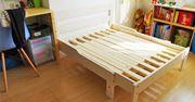 これは便利! ふとんを敷いたままでも長さが変えられるベッド