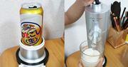 いつもの缶ビールでビアホール気分が味わえる魔法のサーバー