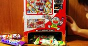 夢の「うまい棒自販機」を作れる工作キットが出たぞ−!