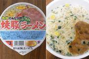 九州人はみんな知ってる?! 「焼豚ラーメン」ってどんな味?