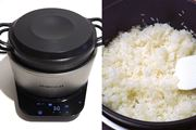 話題の炊飯器「バーミキュラ ライスポット」がやはりスゴい! 家電ライターも衝動買いした炊き具合とは?