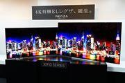 東芝初の4K有機ELテレビ「REGZA X910」デビュー! 肌色の階調表現にこだわった高画質モデル