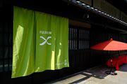 富士フイルムが開催する写真・製品展示イベント「FUJIKINA 2017 京都」内覧会レポート