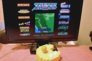 ナムコの名作が1台に凝縮! パックマン型のゲーム機