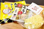 ご当地ラーメン第31回 食べて応援しよう。日本三大ラーメンのひとつ「喜多方ラーメン」