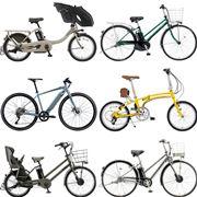 《2020年》人気の電動アシスト自転車!タイプ別に13モデルを徹底解説