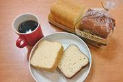 「パンはパンでも食べられないパン」がかわいすぎる〜!