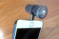 ヒゲのそり残しはiPhoneで処理!? どこでも使える小型シェーバー
