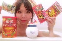 発汗系の入浴剤5種類を比べてみた! 一番汗をかくのはどれ?
