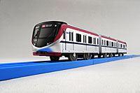 2月から運行開始する「京王ライナー」のプラレールが発売