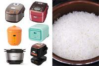 新生活・一人暮らしにちょうどイイ、少量炊き炊飯器13選カタログ