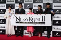 元ジブリアニメーターや久石譲など、ジブリ感満載のゲーム「ニノ国II」完成披露会