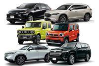 《2018年》いま人気のおすすめ国産SUV10選!新型SUVもご紹介