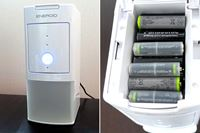 放り込むだけ! 充電池20本を自動で充電してくれる「エネロイド」が超便利