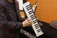 ヤマハが「大人のピアニカ」を開発! 大人っぽいメロウな音色で登場