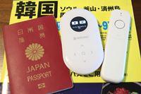 翻訳機「ポケトーク」と「イリー」を比較! ソウル2泊3日の旅で便利だったのはどっち?