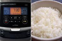"""低価格で機能てんこ盛り! アイリスオーヤマ""""全部入り""""IH炊飯器の真価を問う"""