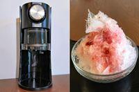 業界初「温めるかき氷器」がスゴい! 自宅でふわふわかき氷を極める1台