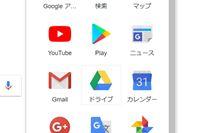 超簡単! 「Google ドキュメント」を使って画像の中の文字をテキストデータにする方法