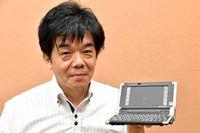 「誰でも買えて、誰もが使えるPDAを」PDA普及のため、新たなビジネスモデルをしかけた男