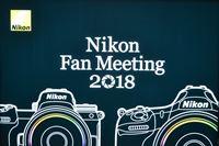 話題の「Z 7」や「P1000」も展示!ニコン ファンミーティング 2018 in 東京に行ってきました!