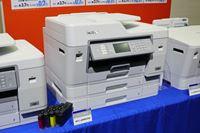 時代は大容量! ブラザーから従来比16倍の大容量インク搭載のプリンター「ファーストタンク」登場