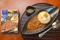 「食べログ カレー 百名店」印のレトルトカレーを実店舗のカレーと食べ比べてみた!