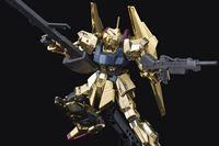 本当に金色に輝く! 「機動戦士Zガンダム」の「百式」にゴールドコーティング