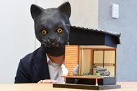 「猫」に「武装」! ニャンとも不思議な「ねこホビー」誕生秘話