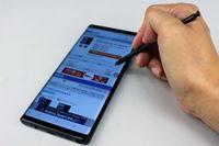 処理性能がさらにアップしたサムスン「Galaxy Note9」は今秋最強のスマホ!?